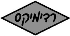 png logo same size-04