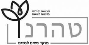 png logo same size-07